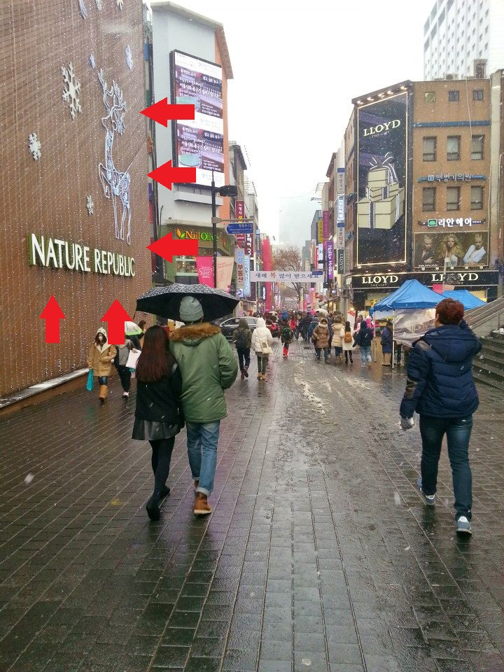 Nature Republic/Kpop Music Store- Myeongdong   Kpop Tour Guide